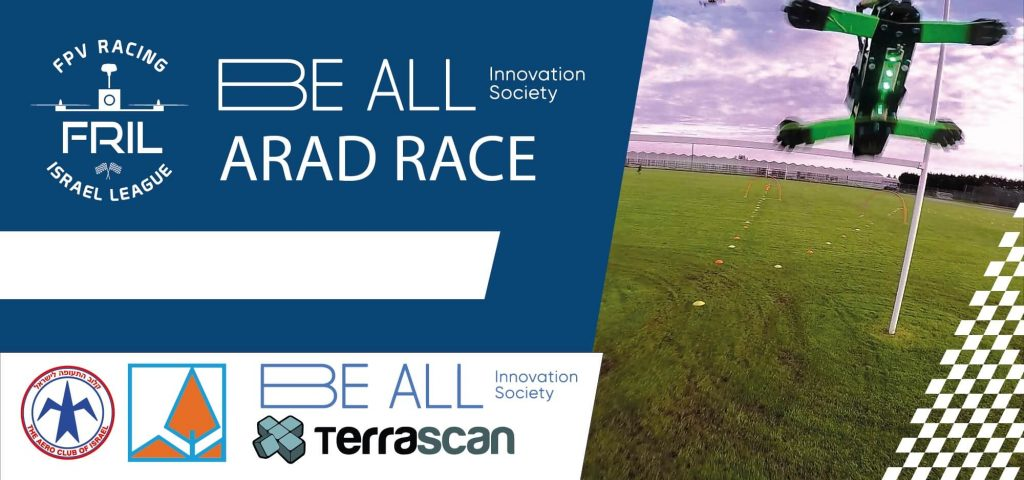BE ALL RACE